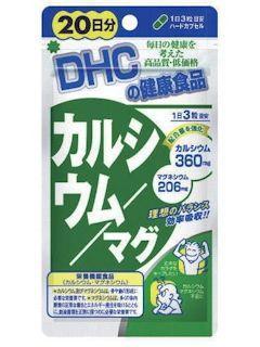 DHC カルシウム/マグ 20日分(60錠)