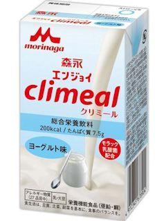 【栄養機能食品】森永乳業 クリミール ヨーグルト味 125ml