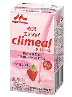 【栄養機能食品】森永乳業 クリミール いちご味 125ml