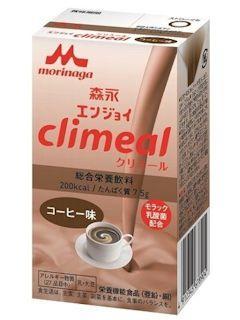 【栄養機能食品】森永乳業 クリミール コーヒー味 125ml