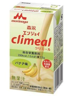 【栄養機能食品】森永乳業 クリミール バナナ味 125ml