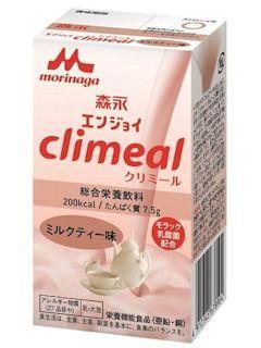 【栄養機能食品】森永乳業 クリミール ミルクティー味 125ml