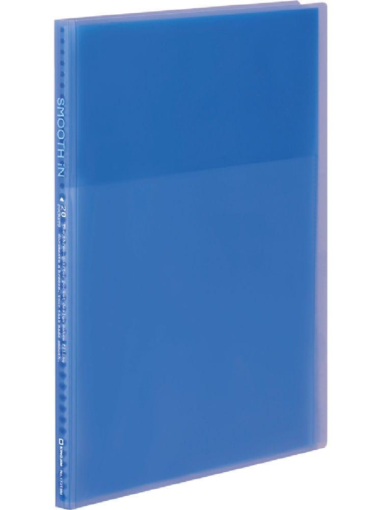 キングジム クリア-ファイル スム-ズイン(透明)20P 青
