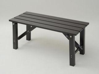 折り畳み縁台 OLE-90