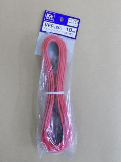 スピーカーコード VFF 0.75SQ赤/黒 10m