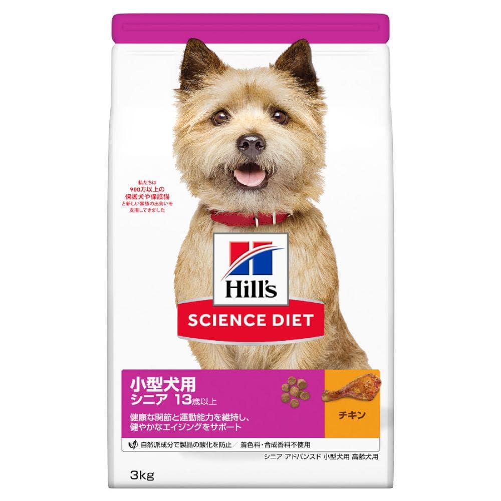 ヒルズ サイエンスダイエット シニアアドバンス小型犬用 3kg