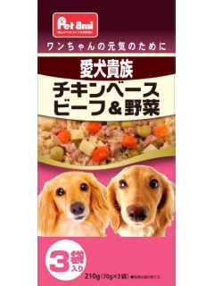 Pet ami 愛犬貴族チキンベース ビーフ&野菜 70g×3パック