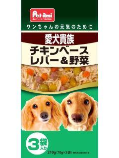 Pet ami 愛犬貴族チキンベース レバー&野菜 70g×3パック