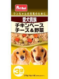 Pet ami 愛犬貴族チキンベース チーズ&野菜 70g×3パック