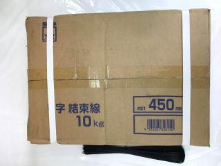 U字結束線 10Kg 450mm