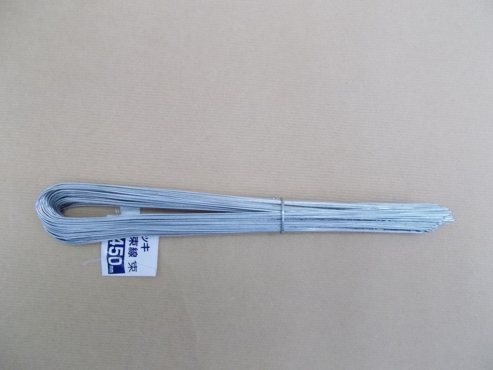 メッキ結束線 1束 #21 450mm