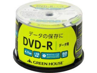 グリーンハウス DVD-R 16倍速データ用 スピンドル 50枚入