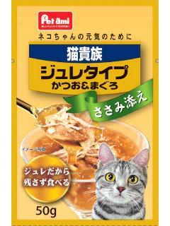Petami 猫貴族 ジュレタイプ かつお&まぐろ ささみ添え 50g