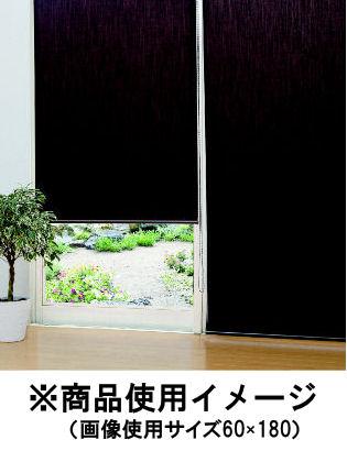 チェーン式ロールスクリーン 90×220 ブラウン