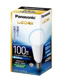 LED電球広配光タイプ100形 各種