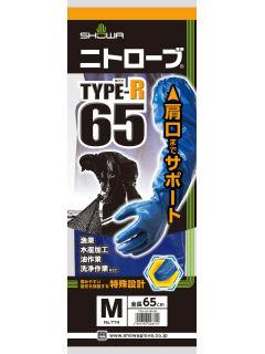 ニトローブ TYPE-R 65 #774 各サイズ