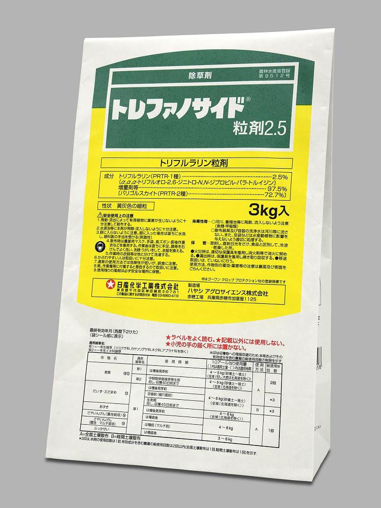トレファノサイド粒剤2.5 3kg