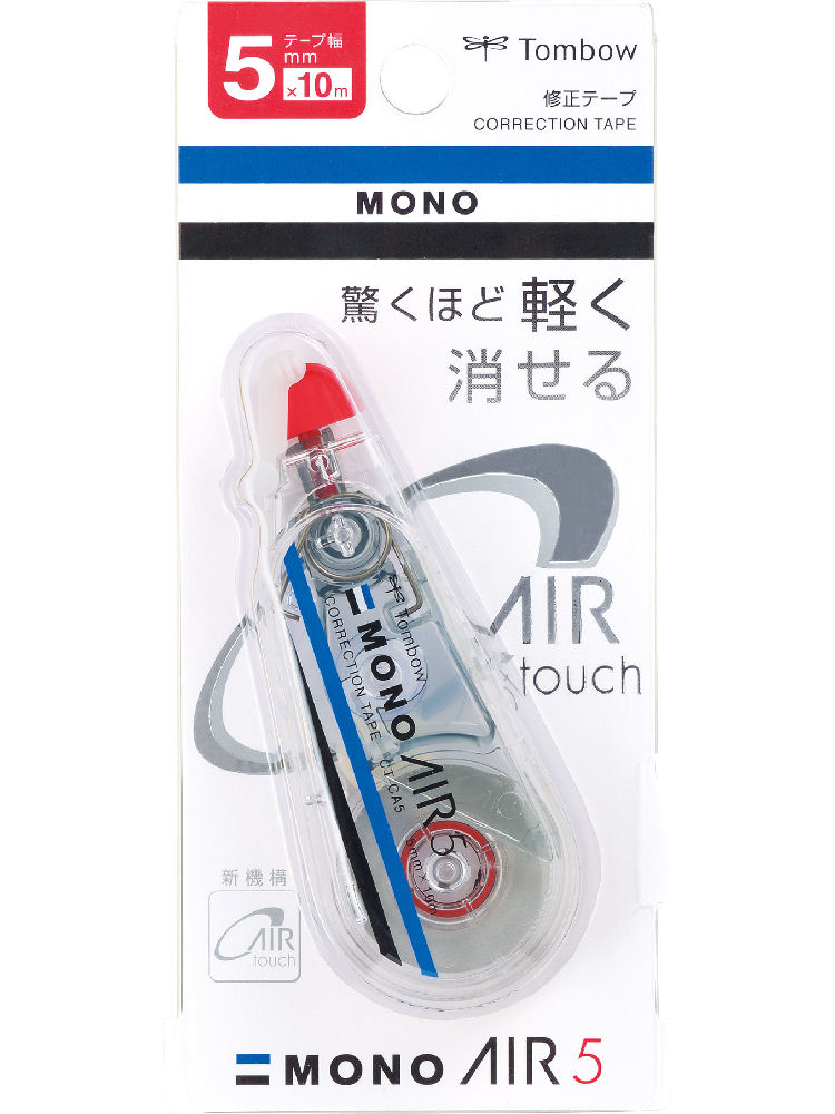 トンボ鉛筆 モノエアー5