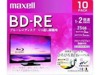 日立マクセル 録画用ブルーレイディスク BD-RE 10枚 BEV25WPE.10S