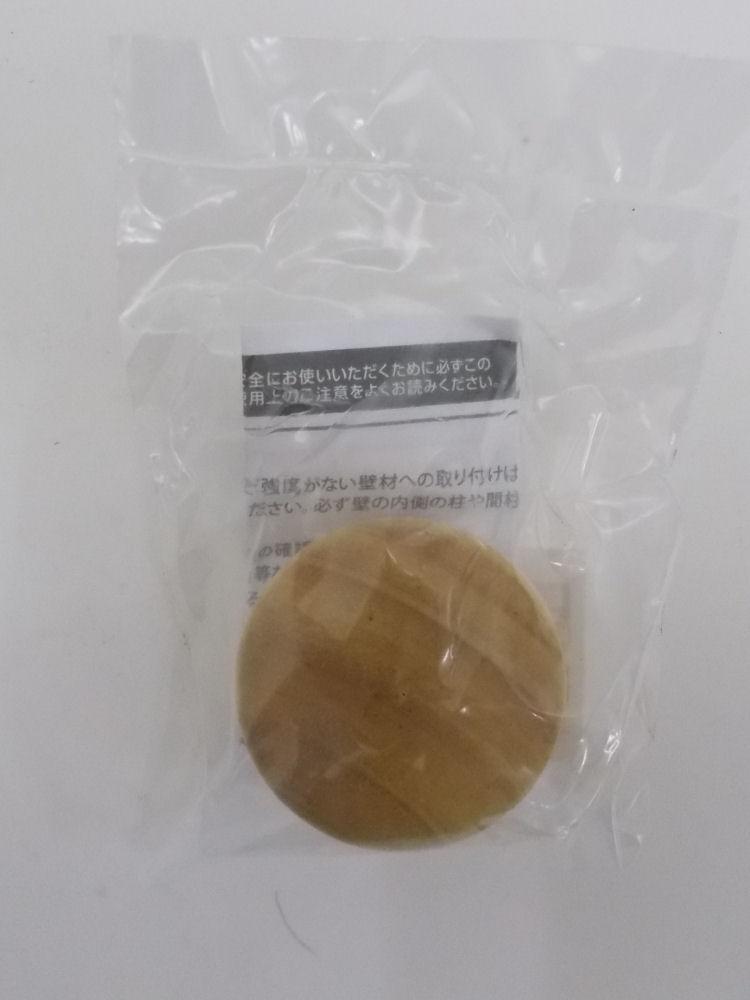 35φエンド部品木製キャップ クリア1P