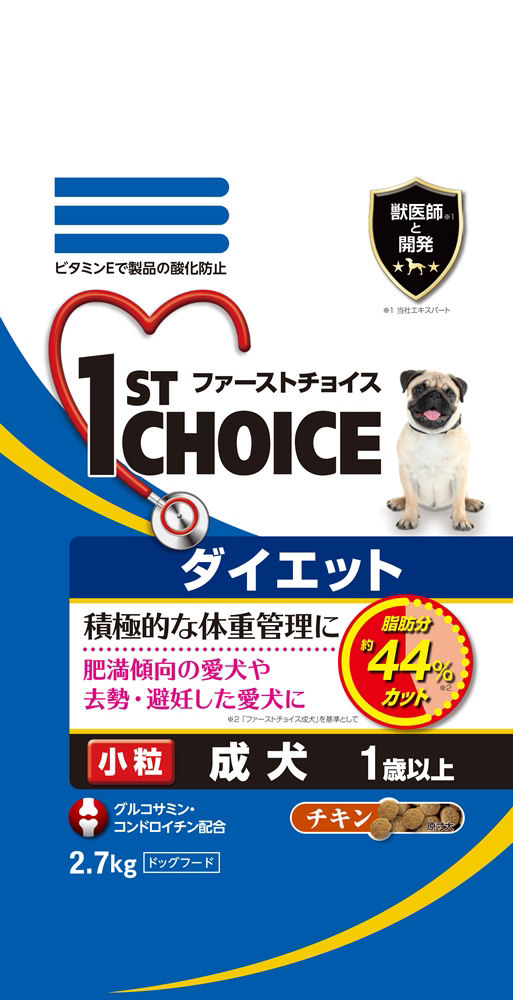 ファーストチョイス 成犬ダイエット小粒 2.7kg