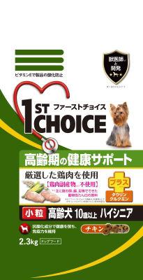 アース ファーストチョイス 高齢犬ハイシニア小粒 2.3kg