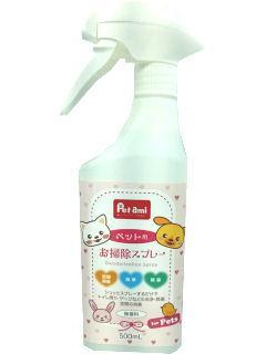 Petami ペット用お掃除スプレー 本体 500ml