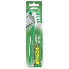 ポリデント 入れ歯の歯ブラシ