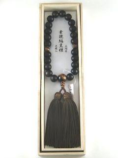 数珠「京念珠」【男性用】 素挽縞黒檀 片手22玉 虎目仕立 正頭焦茶