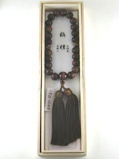 数珠「京念珠」【男性用】 栴檀 片手22玉 虎目仕立 正頭焦茶