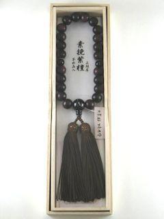 数珠「京念珠」【男性用】 素挽紫檀 片手22玉 茶水晶仕立 正頭焦茶
