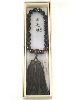 数珠「京念珠」【男性用】 赤虎目 片手22玉 共仕立 正頭焦茶