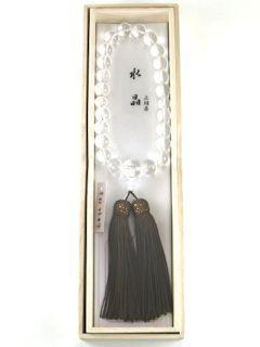 数珠「京念珠」【男性用】 水晶 片手22玉 共仕立 正頭焦茶