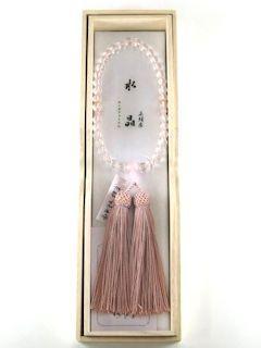 数珠「京念珠」【女性用】 水晶 片手7mm 紅水晶仕立 正頭灰桜