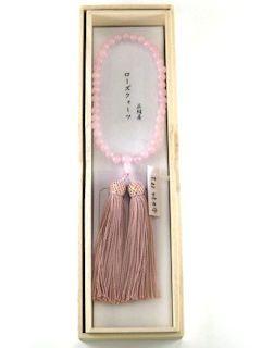 数珠「京念珠」【女性用】 紅水晶 片手7mm 共仕立 正頭灰桜