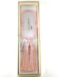 数珠「京念珠」【女性用】 紅水晶 片手7mm 共仕立 正頭ピンク