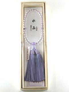 数珠「京念珠」【女性用】 水晶 片手7mm 藤雲石仕立 正頭藤