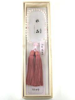 数珠「京念珠」【女性用】 水晶 片手7mm 紅水晶仕立 正頭珊瑚
