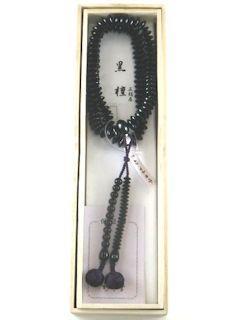 数珠「京念珠」【女性用】 【天台宗】黒檀 8寸 共仕立 古代紫K