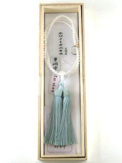 数珠「京念珠」【女性用】 【曹洞宗】ホワイトオニキス 8寸 共仕立 銀輪入 正頭藍白