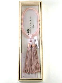 数珠「京念珠」【女性用】 【臨済宗】紅水晶 8寸 共仕立 正頭灰桜