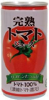 神戸居留地 完熟トマト 有塩 185g