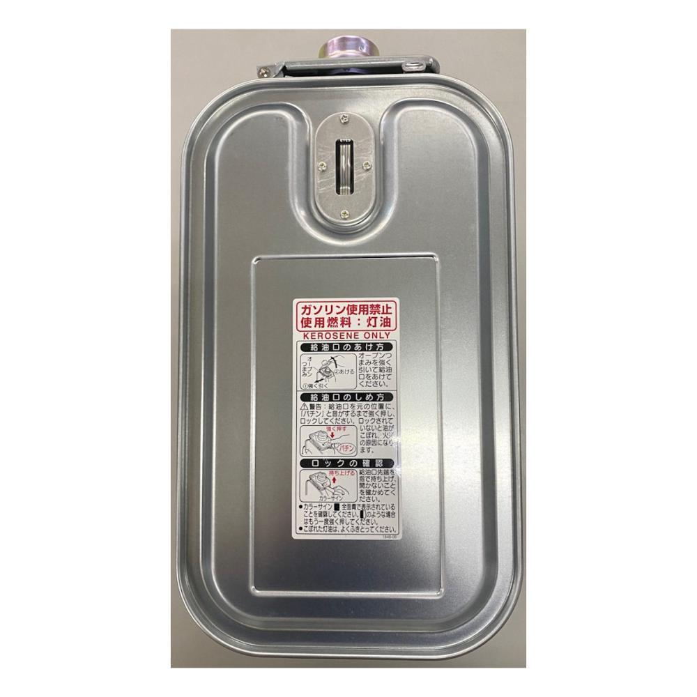 コロナ 暖房機用カートリッジタンク FH−T50 カラーサイン付