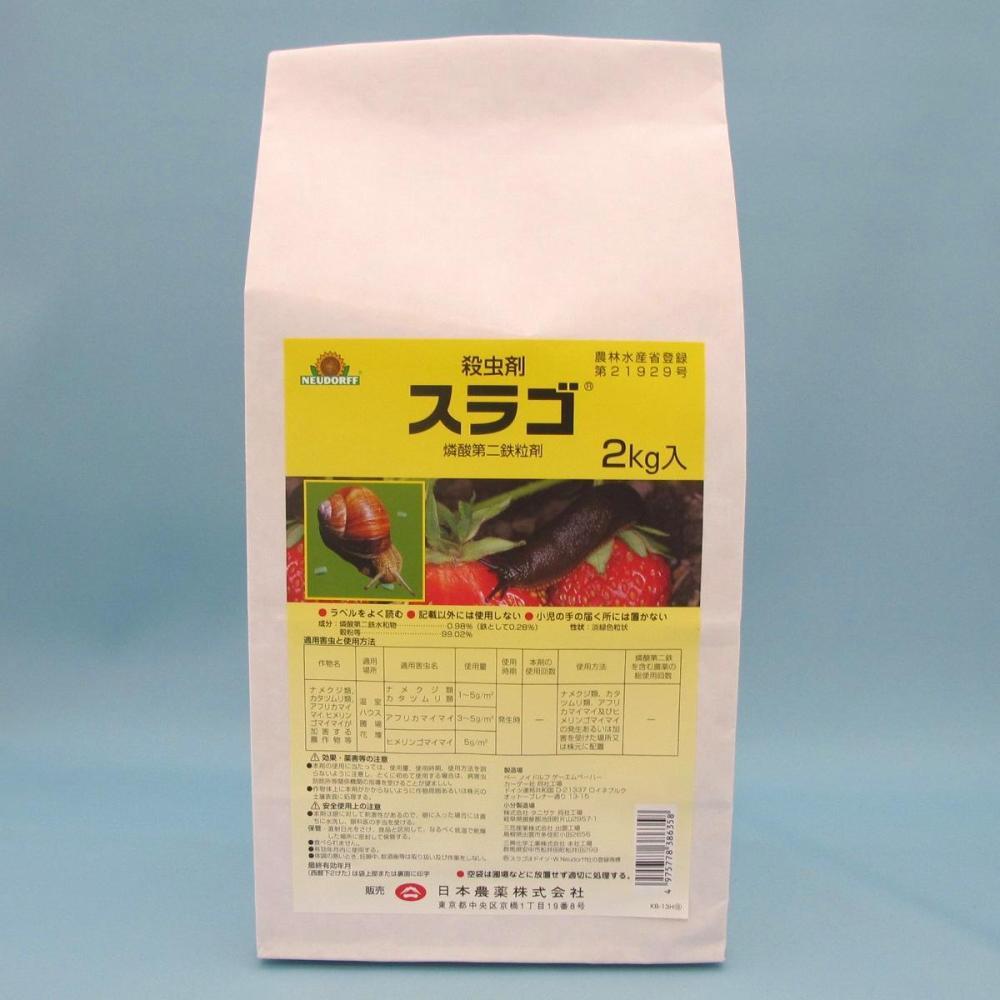 日本農薬 園芸殺虫剤 スラゴ 2kg