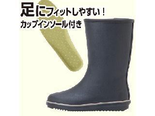 婦人ラバーブーツ ブラック Mサイズ(23.5~24.0cm)