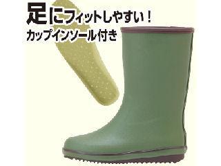 婦人ラバーブーツ グリーン Mサイズ(23.5~24.0cm)