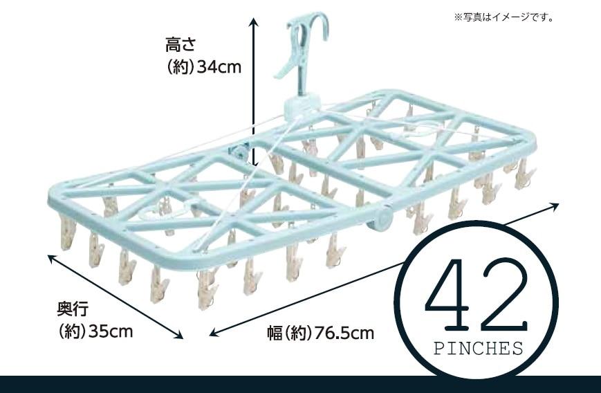 折りたたみ角ハンガー42個 補助フック付 H-5