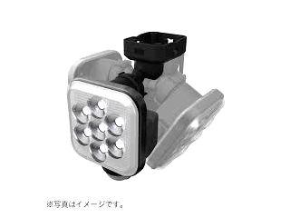 LEDセンサーライト 各種