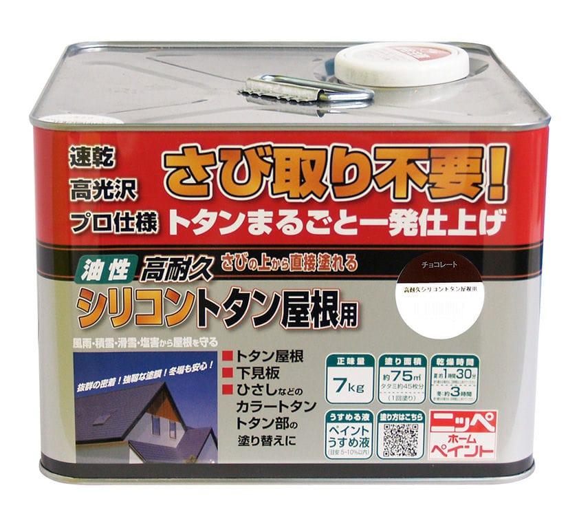 高耐久シリコントタン屋根用各種