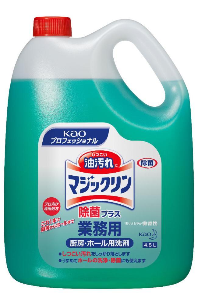 花王 業務用 マジックリン除菌プラス 4.5L